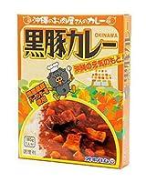 沖縄のお肉屋さんの「黒豚カレー」