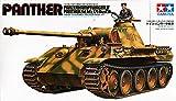 world war 2 german tanks - Tamiya tank model 35065 assembly 1/35 A World War II German Panther tank