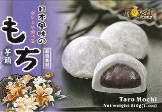 Japanese Taro Mochi - 7.4 Oz / 210g by Royal Family
