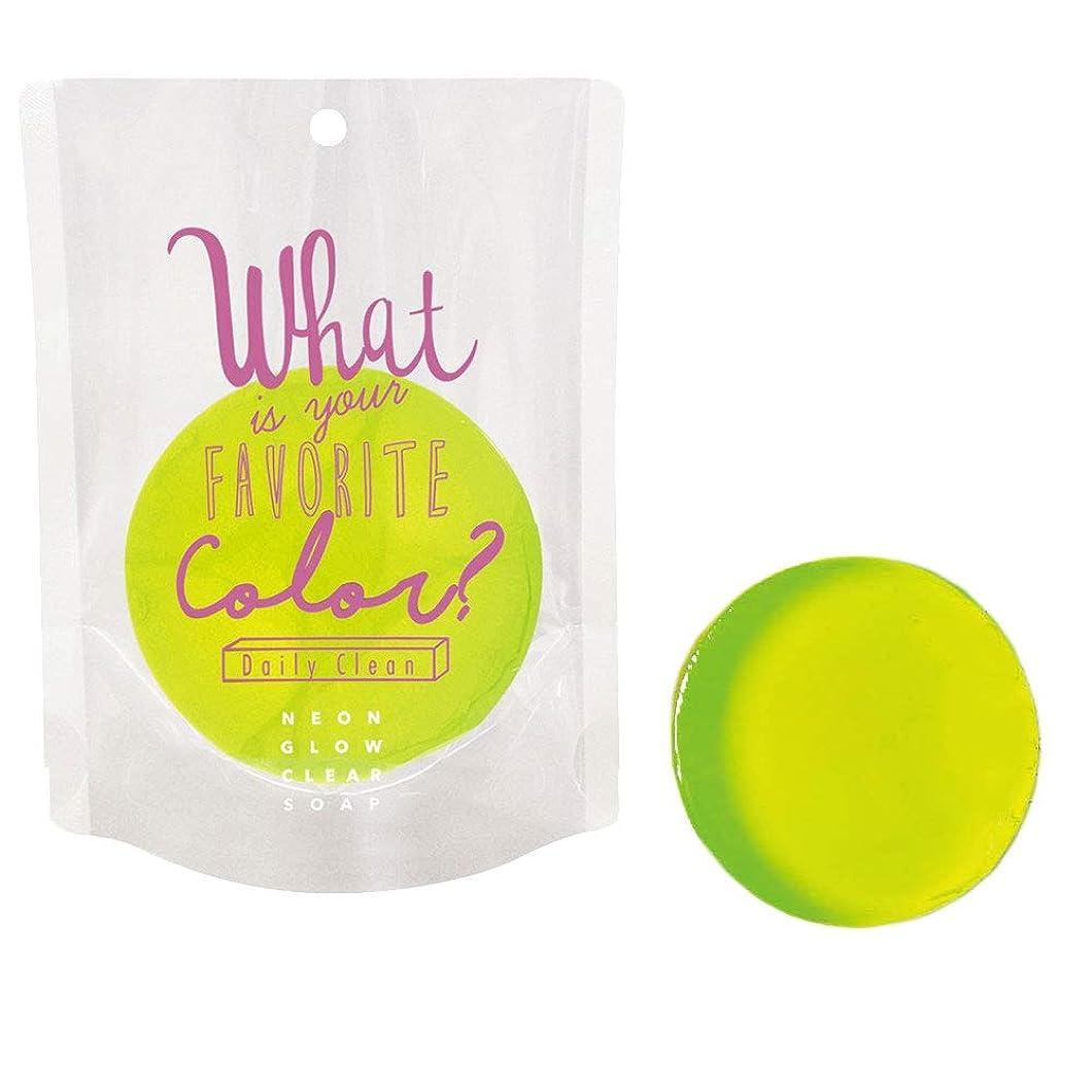 かみそり散歩シルエットネオングロークリアソープ ob-ngw-2-1-4(02/パパイヤ) Neon Glow Clear Soap 石鹸 ノルコーポレーション 固形 せっけん カラフル 香り 清潔 ギフト プレゼント