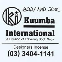 KUUMBA (クンバ)『incense』(BODY AND SOUL) (Regular size)