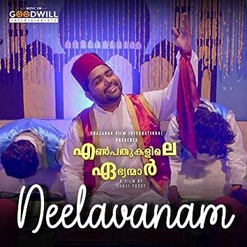 "Neelavanam (From ""Enpathukalile Ebhyanmaar"")"