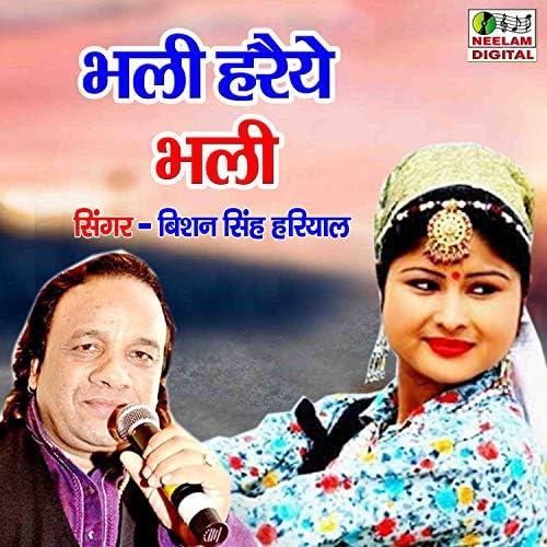 Bisan Singh Hariyala