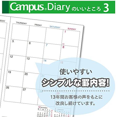『コクヨ 手帳 2016年12月始まり キャンパスダイアリー セミB5 マンスリー ピンク ニ-CL3-17』の5枚目の画像