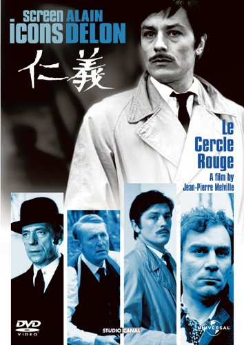 Le Cercle Rouge [DVD-AUDIO]