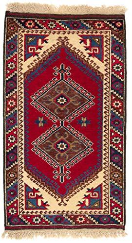 CarpetFine: Kars Teppich 70x120 Beige,Rot - Handgeknüpft - Geometrisch