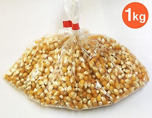 ポップコーン豆 1kg アメリカ産 Popcorn
