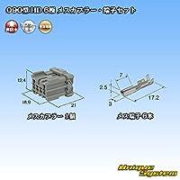 住友電装 090型 HD 非防水 6極 メスカプラー・端子セット