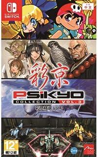 Psikyo Collection Vol. 3彩京コレクションVol. 3(Nintendo Switch) [並行輸入品]