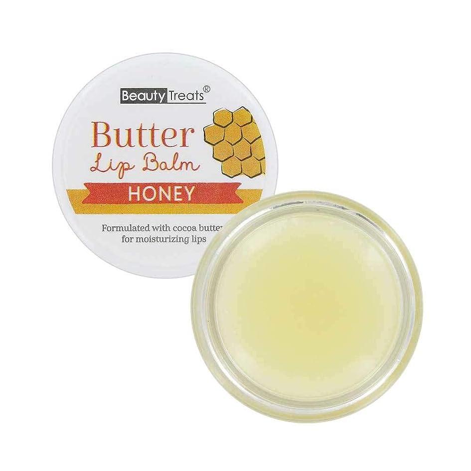 連合フィードオン製油所BEAUTY TREATS Butter Lip Balm - Honey (並行輸入品)