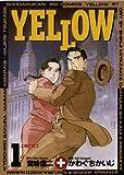 YELLOW(1) (ビッグコミックス)