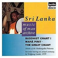 Sri Lanka/Buddhistische G