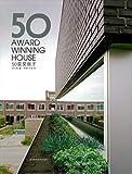 50 Award house