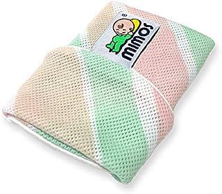 Amazon.es: Mimos - Ropa de cama / Dormitorio: Bebé