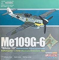絶版 ドラゴンウォーバーズ 1/72 独空軍 Me109G6 ホワイト10