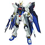 Bandai Hobby 1/60 Strike Freedom Gundam Lighting Edition, Bandai Action Figure