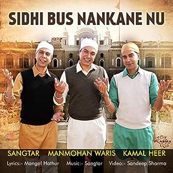 Sidhi Bus Nankane Nu