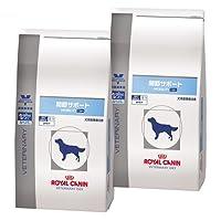 【2袋セット】ロイヤルカナン 食事療法食 犬用 関節サポート ドライ 3kg