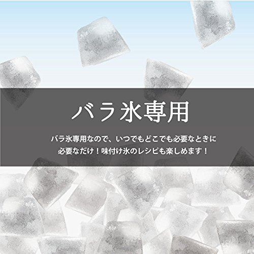 DOSHISHA(ドウシシャ)『大人のふわふわかき氷器』