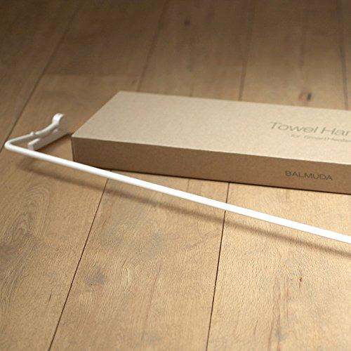 バルミューダ Towel Hanger for SmartHeater(スマートヒーター専用タオルハンガー)の写真