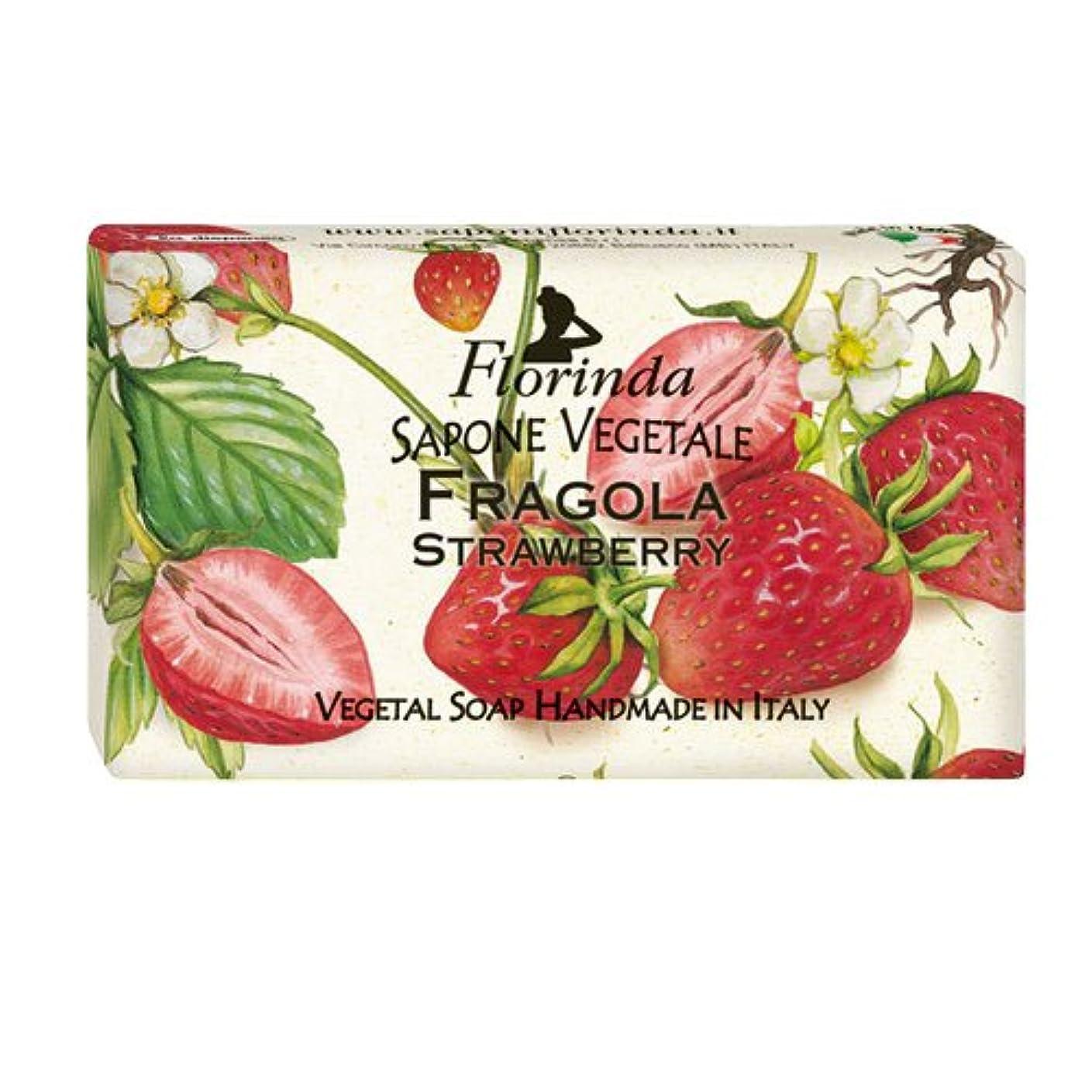 差別化する厚い無限フロリンダ フレグランスソープ フルーツ ストロベリー 95g