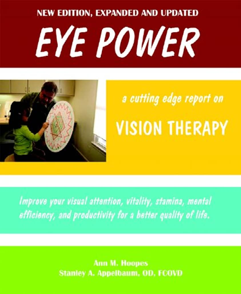 下に向けます負荷計り知れないEye Power: An Updated Report on Vision Therapy (English Edition)