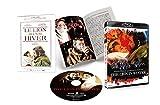 冬のライオン[Blu-ray/ブルーレイ]