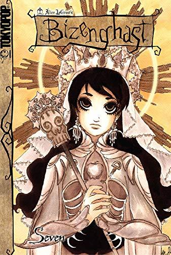 Bizenghast manga volume 7