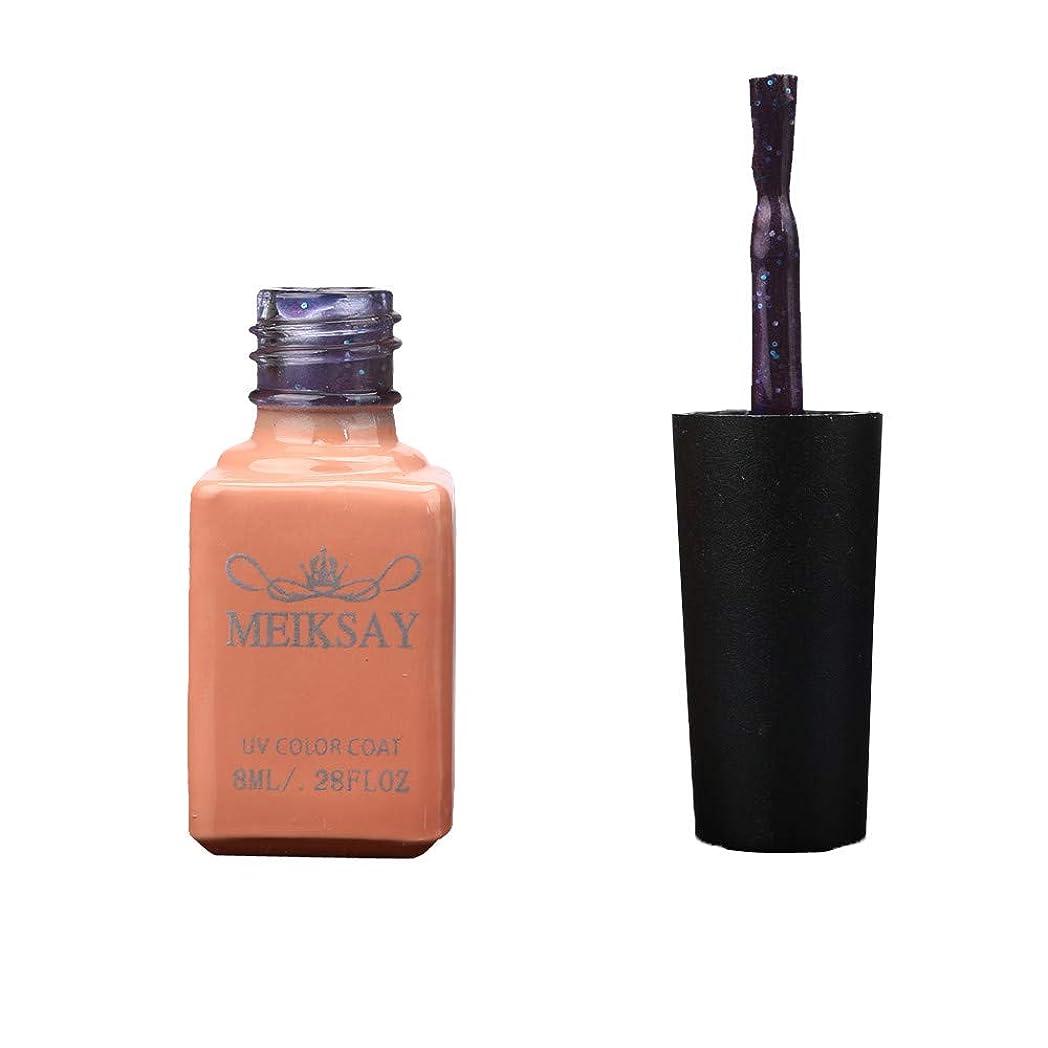 排泄する承認床を掃除する12色UV接着剤マニキュアマニキュアLEDキャッツアイカラーダークカラー (A)