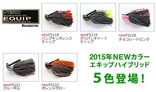 プロズファクトリー エキップハイブリッド FS120チョコレートピンク ・3/16oz(5g)