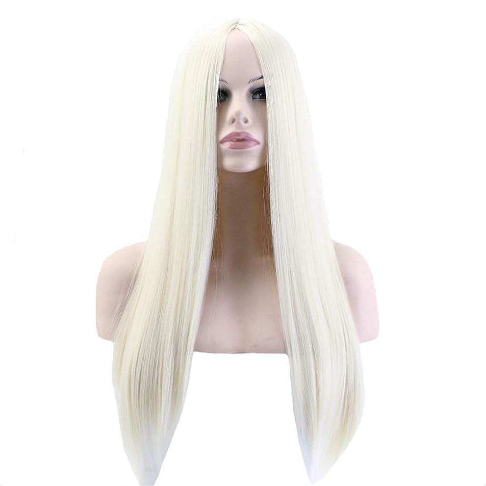 広大な追う解決するかつら - ファッションロングストレート高温シルクかつら現実的な頭皮ダンスパーティロールプレイング60cmベージュ (色 : ベージュ, サイズ さいず : 60 cm 60 cm)