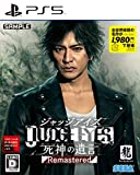 JUDGE EYES:死神の遺言 Remastered [PS5]