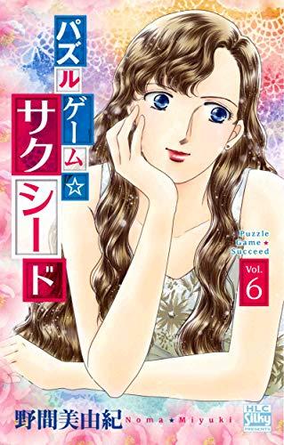 パズルゲーム☆サクシード 6 _0