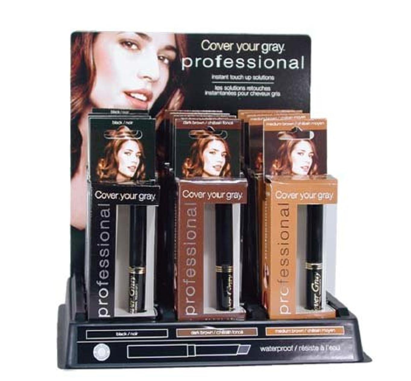 通知する商標ヨーロッパCover Your Gray Professional (12 Pieces Prepack Display) (並行輸入品)