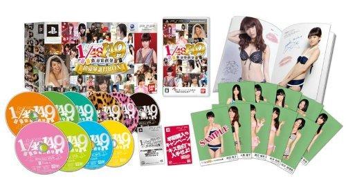AKB1/149 恋愛総選挙 (初回限定生産版) 超豪華誰得BOX - PSP