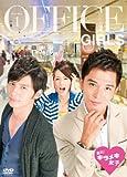 進め! キラメキ女子DVD BOX1 image