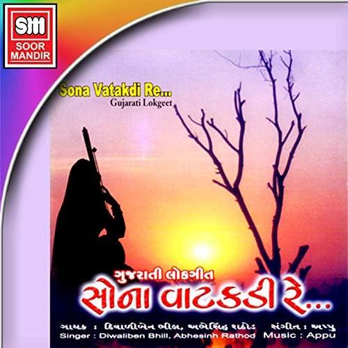Diwaliben Bhill, Abhesinh Rathod