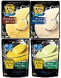 ハインツ 大人むけの冷たいスープ 4種 各3個セット(合計12個)