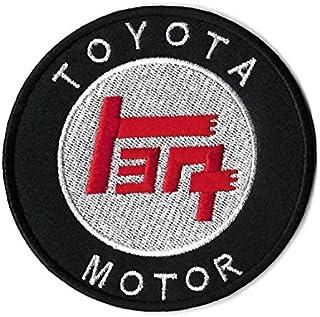Patch Toyota Motor Aufnäher Bügelbild Aufbügler Stickerei 7 Replik