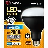 アイリスオーヤマ LED電球 投光器用 2000lm LDR18D-H(568662)