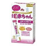 森永乳業 E赤ちゃん スティックタイプ 13g×10本 [0ヶ月~1歳 粉ミルク] ラクトフェリン 3種類のオリゴ糖