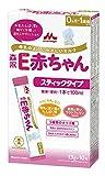 森永乳業 E赤ちゃん スティックタイプ 13g×10本 [0ヶ月~1歳 新生児 粉ミルク] ラクトフェリン 3種類のオリゴ糖