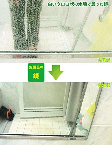 業務用強力水垢落とし洗剤テラクリーナーヤマトEXお風呂やシンクなどの白いウロコ状の頑固な水垢取り洗剤
