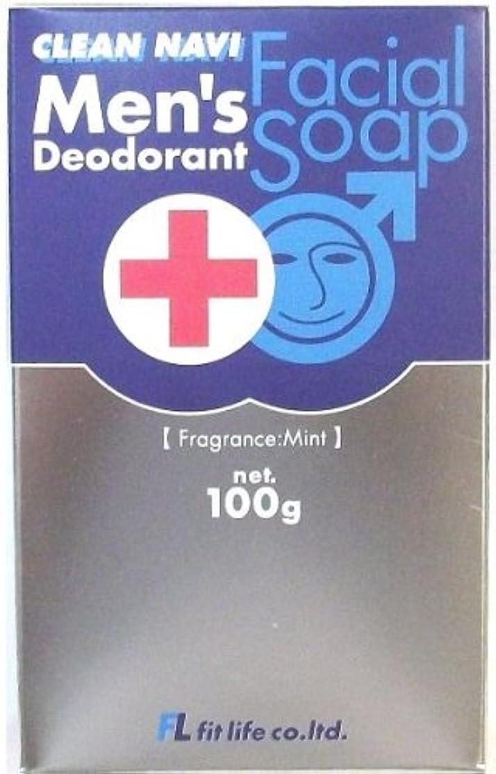 五十魂健康的クリーンナビ メンズ洗顔デオドラントソープ 100g
