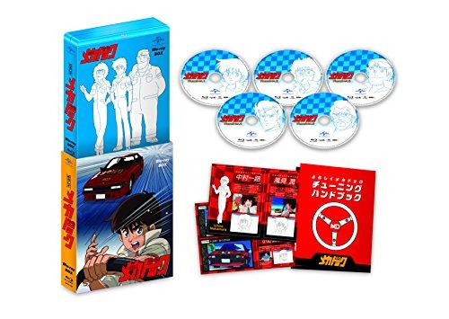 よろしくメカドック Blu-ray BOX