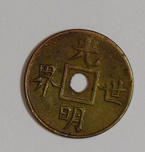 1900 CN C0326 China Token ~49 bright world DE PO-01