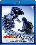 ゴジラ×メカゴジラ Blu-ray