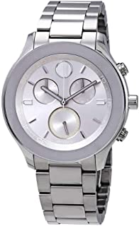 Movado Women's Bold Silver Dial Watch - 3600545