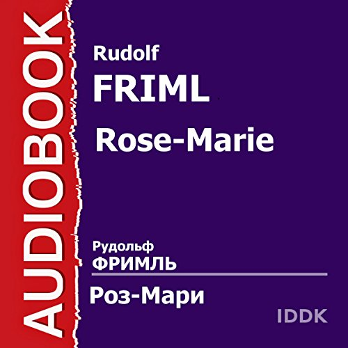 Rose-Marie [Russian Edition] cover art