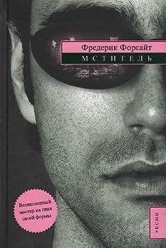 Hardcover Mstitel Book
